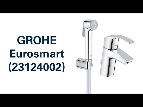 Змішувач із гігієнічним душем GROHE Eurosmart (23124002)