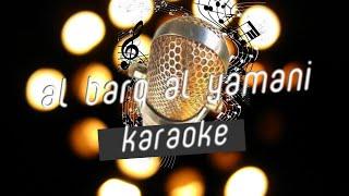 "AL BARQ AL YAMANI   ""SABYAN Ft ADAM ALI"" (Karaoke)"