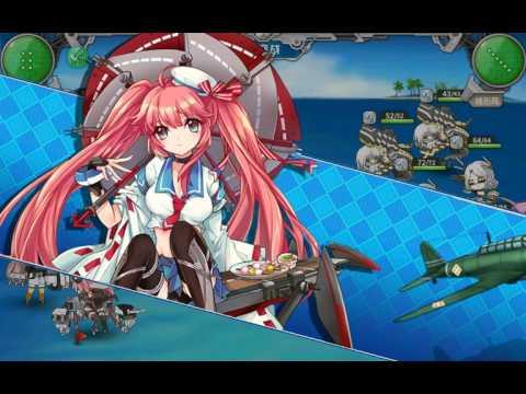[Warship Girls R] Iron Bottom Sound Defensive Battle E-7(June event)