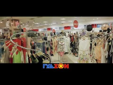 Магазины одежды в Ярославле.