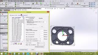Обучение программированию в модуле Imachining 2D/3D CAM системы SolidCAM Часть 2