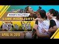 UAAP 81 WV: UST vs. FEU | Game Highlights | April 14, 2019