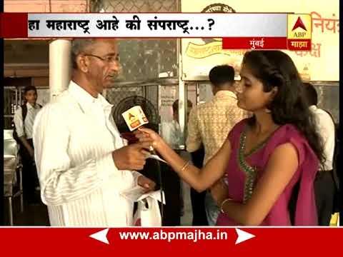 एसटी संप : मुंबई : संपाचा तिसरा दिवस, दिवाळीसाठी गावी जाणाऱ्या प्रवाशांचे हाल