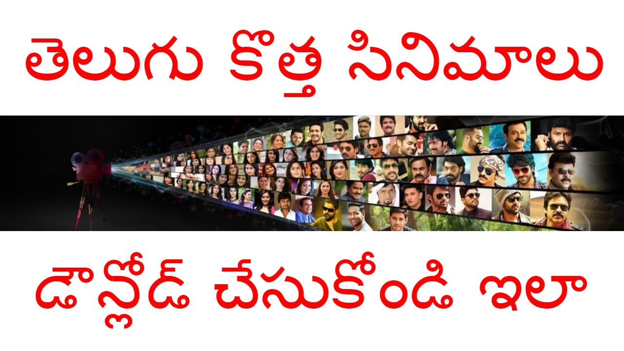 utorrent new telugu movies
