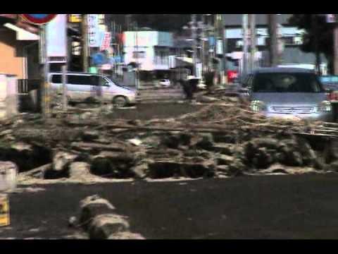 Tsunami In Oarai Ibaraki Japan.