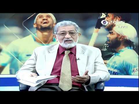 Odisha Men's Hockey World Cup 2018 | Hockey Time