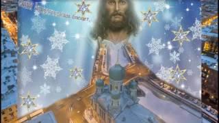 Красивое поздравление с Рождеством!