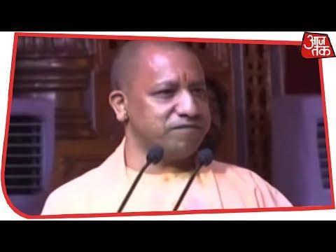 Yogi Adityanath ने Faizabad का नाम बदलकर किया Ayodhya, कहा अयोध्या से कोई अन्याय नहीं कर सकता