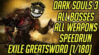 DS3 Every Weapon Every Boss Speedrun (Exile Greatsword) (1/180)