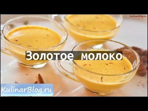 «Бабушкина растирка» от болей в суставах - Золотые рецепты