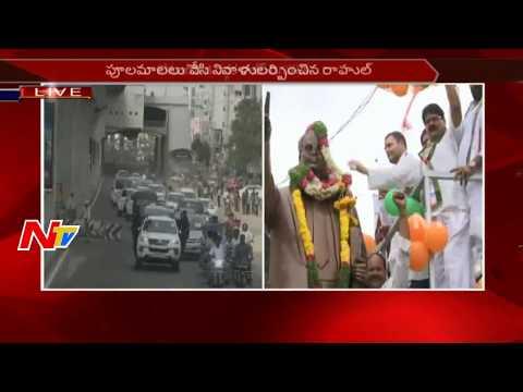 Rahul Gandhi Pays Tribute to Rajiv Gandhi at Somajiguda || Praja Garjana || NTV