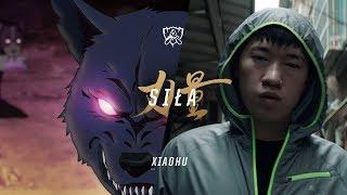 Goń legendę - Xiaohu | Mistrzostwa 2017