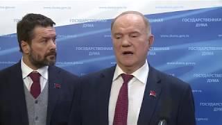 Руководитель фракции КПРФ Геннадий Зюганов о Послании Президента Федеральному Собранию