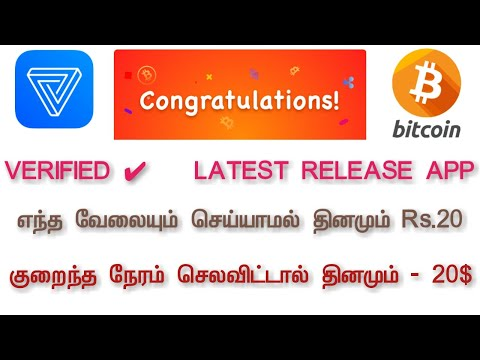 BEST WAY TO EARN BTC DAILY PIVOT APP WITH PAYMENT PROOF - TAMIL | MiiM Earning