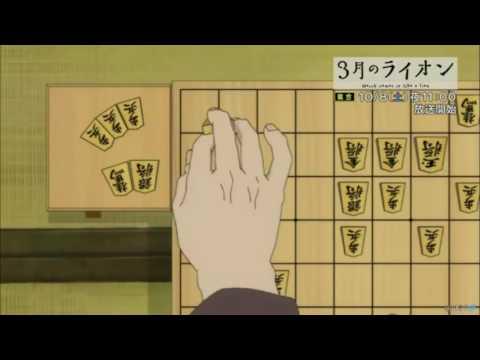 Sangatsu no Lion clip