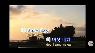 취미로 노래 - 유키스 시끄러 (cover)
