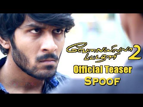 Vip 2 | Velai Illa Pattadhaari 2 - Teaser Spoof By Review Raja😜 | எதுக்கு இந்த வீண் விளம்பரம் 😜😂