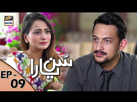 Sun yaara - Ep 09 - 27th February 2017 - ARY Digital Drama