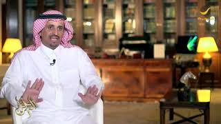 برنامج الراحل يستعرض قصة وفاء مولاي خادم الحرمين الملك سلمان حفظه الله للأمير الراحل فهد الفيصل