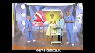 Лечение зубов имплантация коронки протезирование европейское качество доступные цены красивая улыбка(Клиника премиум-класса European Clinic of Aesthetic Dentistry http://dentalclinica.ru Стоматологическое лечение у нас обойдется Вам..., 2014-03-28T22:26:00.000Z)
