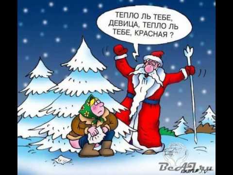 Детские Новогодние Песни Ololo