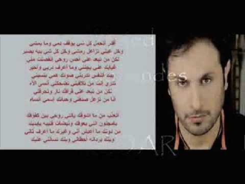 Majed Almohandes - AGDAR ماجد المهندس - اقدر