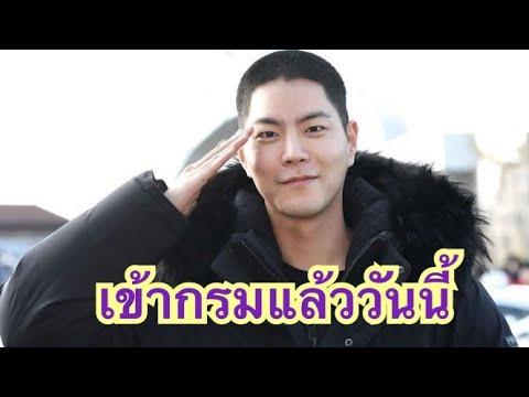 นักแสดงหนุ่ม ฮงจงฮยอน เข้ากรมแล้ววันนี้ เจอกันอีกทีปี2021เลยจ้า | PandaPick