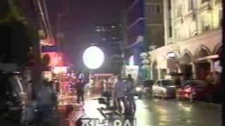 영화 mulgogijari물고기자리 (연예가중계-2000)