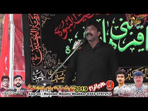 Zakir Saif Ali Khokhar 09th Muharram 2019 Khansar Bhakkar