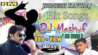 # dj pm gujarati jignesh kaviraj super hit song mashuf ( 3d bass) remix mix by.. mohan damaniya my friends video ko like 👍 share 👬 और ✏comment जरू...