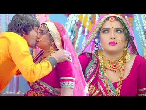 आम्रपाली Aamrapali Dubey, Dinesh Lal Yadav निरहुआ Nirahua | ढुकनी पतोह|Superhit भोजपुरी सिनेमा Scene