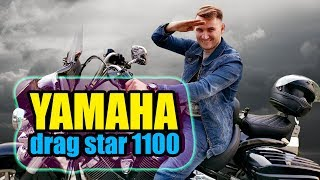 yamaha Dragstar 1100 2006г.  / ОБЗОР / Продажа