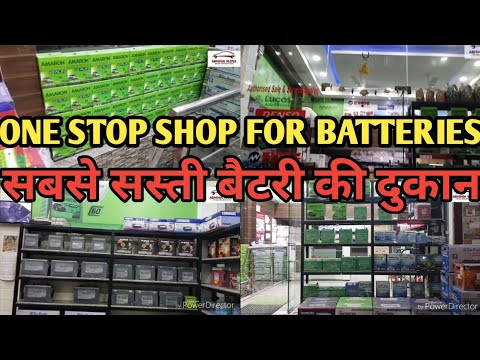 One Stop Shop For Battery And Inverter In Delhi | Amaron Exide Luminous Battery In Cheap Prices