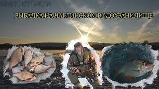 РЫБАЛКА НА ЧАГЛИНСКОМ ВОДОХРАНИЛИЩЕ ПЛОТВА ПОДЛЕЩИК Зимняя рыбалка 2020 2021 Казахстан Кокшетау