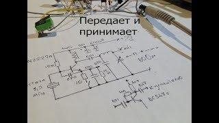 простой CW трансивер на двух транзисторах