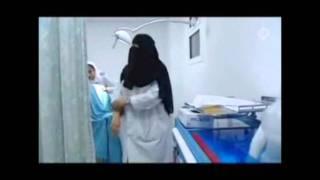 الحياة الحقيقية للمرأة السعودية مترجم