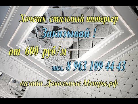 Дизайн-проект 1 ком. квартиры 28 кв.м Пенза