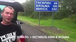 """DIG везет в Минск на """"Белое зеркало-2015"""" ¼ тонны винила."""