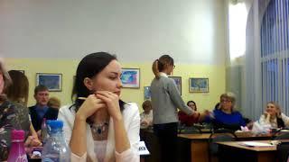 Мастер-класс Лаудиной Л. В., учителя английского языка сш № 1