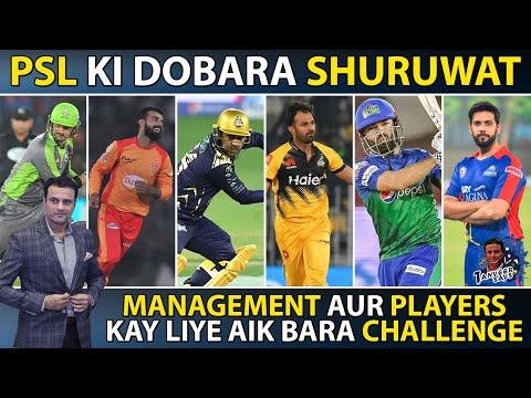 PSL Ki Dobara Shuruwat | Management aur Players Kay Liye Aik Bara Challenge | Tanveer Ahmed