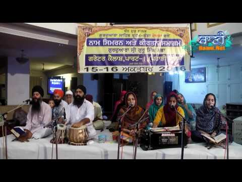 G-Braham-Bunga-Dodra-Sangat-At-Greater-Kailash-On-16-Oct-2016