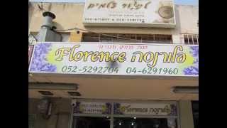 Цветочный магазин-салон