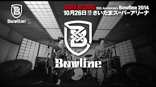 2014年10月26日(日)さいたまスーパーアリーナにて開催! 出演アーティ...