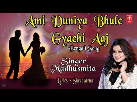 Main Duniya Bhula Dunga Bengali Version Ami Duniya Bhule Gyachi Aaj  Full Audio Song | Madhusmita