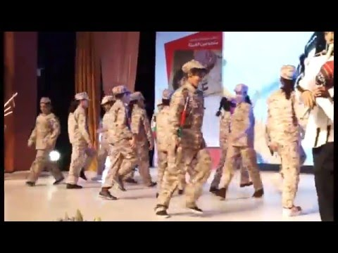 Emirates Red Crescent Volunteer Events - 2015
