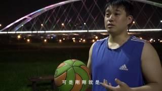 ANGO_不規則彈跳訓練球_球場實測 thumbnail