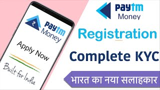 Paytm Money Registration Process with Paytm Money Complete KYC Submission guide