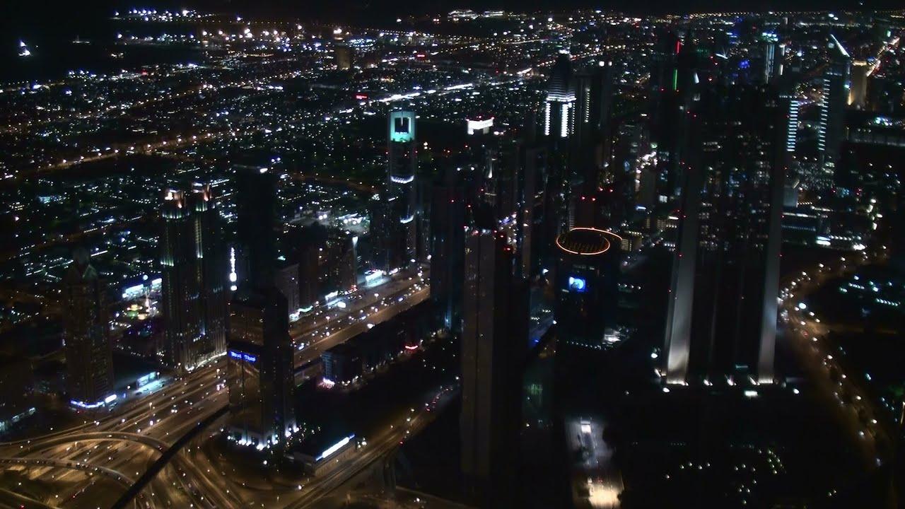 Burj Khalifa At The Top Observation Deck At Night