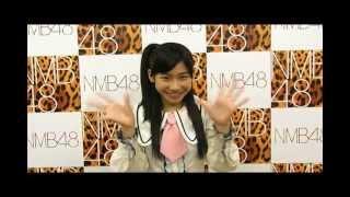 【メッセージ】NMB48 3rdシングル個別握手会 石田優美【公式】