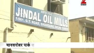 Delhi: 4 women of a family murdered in shahdara | दिल्ली में एक परिवार की 4 महिलाओं की हत्या